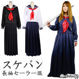 昭和の女番長、再来! スケバン★ロングスカートのセーラー服 大きいサイズ3L/5...