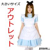 新サイズ登場* 空色少女アリス♪ メイド風メルヘンワンピースセット 大きいサイズ...