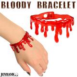 ブラッドドロップブレスレット バングル 血のり ハロウィン 雑貨 小物 ゾンビ