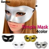 シンプルマスク 仮面