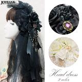 チュール付きゴージャスヘッドドレス 2color