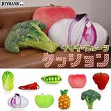 リアル 野菜 フルーツ クッション 抱き枕 インテリア雑貨