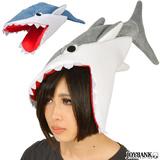 人食いサメ 帽子 シャーク 鮫 2color 仮装 ハロウィン