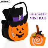 ハロウィンかぼちゃフェルトバッグ