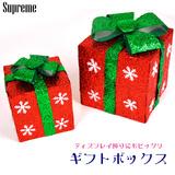 ディスプレイ  プレゼントボックス クリスマス インテリア雑貨 【小中】