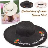 エレガント フラワー 刺繍 ツバ広 ストローハット 女優帽