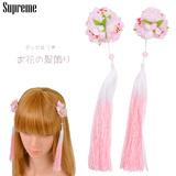 タッセル ピンク お花 髪飾り チャイナ風 和風 ゆうメールOK