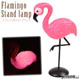 フラミンゴ ライト ピンク インテリア 雑貨 置物 照明 ヘッドランプ