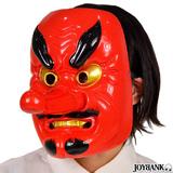 天狗 お面 コスプレ 仮装 小道具 お祭り 縁日 ハロウィン 仮装 グッズ