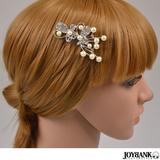 コーム ヘアアクセサリー 髪飾り パール ビジュー 結婚式 和装 パーティー ゆ...
