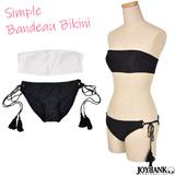 SALE レディース 水着 バンドゥ ビキニ シンプル モノクロ 女性用 ビーチ...