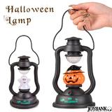 ハロウィン ランプ LED インテリア 置物 イベント 雑貨 ジャックオランタン...