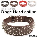 ペット用 首輪 犬 ドッグ わんちゃん dog チョーカー 鋲 スタッズ スパイ...